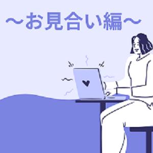 譲二と真理子 (1).png