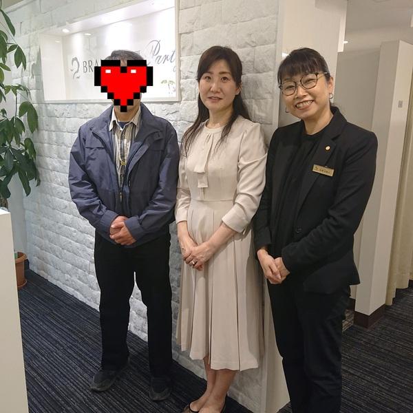 入籍報告2021.jpg