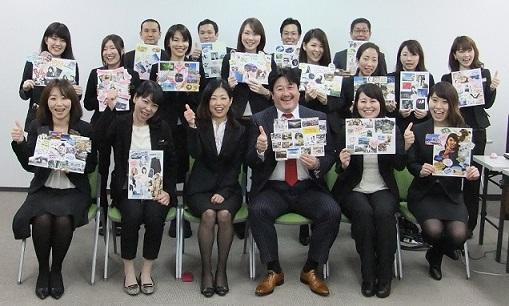 2015社員研修(集合・S).jpg